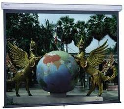 Model C Matte White Manual Projection Screen Viewing Area: 6
